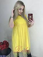 Стильное модное женское платье