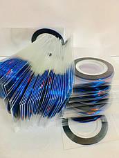 Лента для дизайна ногтей в рулоне 1 mm., упаковка 10 шт., фото 2