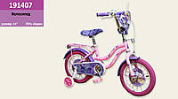 "Велосипед 2-х колес. 14"", СОБРАН НА 75%, со звонком, зеркалом, руч.тормоз(191407)"