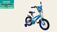 "Велосипед 2-х колес. 16"", СОБРАН НА 75%, Like2bike Sprint, голубой(191634)"