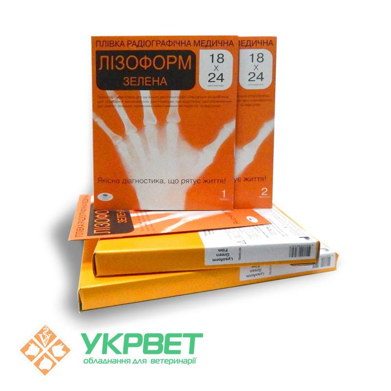 Пленка радиографическая медицинская Универсал 13х18 см