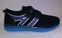 Кеды кроссовки LED для  мальчика  р-ры 30 стелька 18,5см, ТМ Moli 01-1