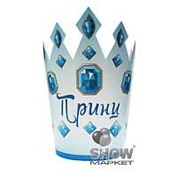 """Корона """"Принц"""", цена за уп., в уп. 10шт, в пак.25*19см (640016)"""