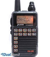 Рация Puxing PX-2R UHF