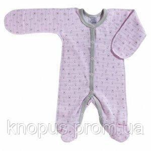 """Утепленный комбинезон для новорожденных """"Малютка"""" (розовый), Garden baby"""