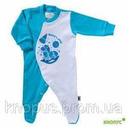 "Комбинезон ""Мои игрушки"" (синий), Zironka"