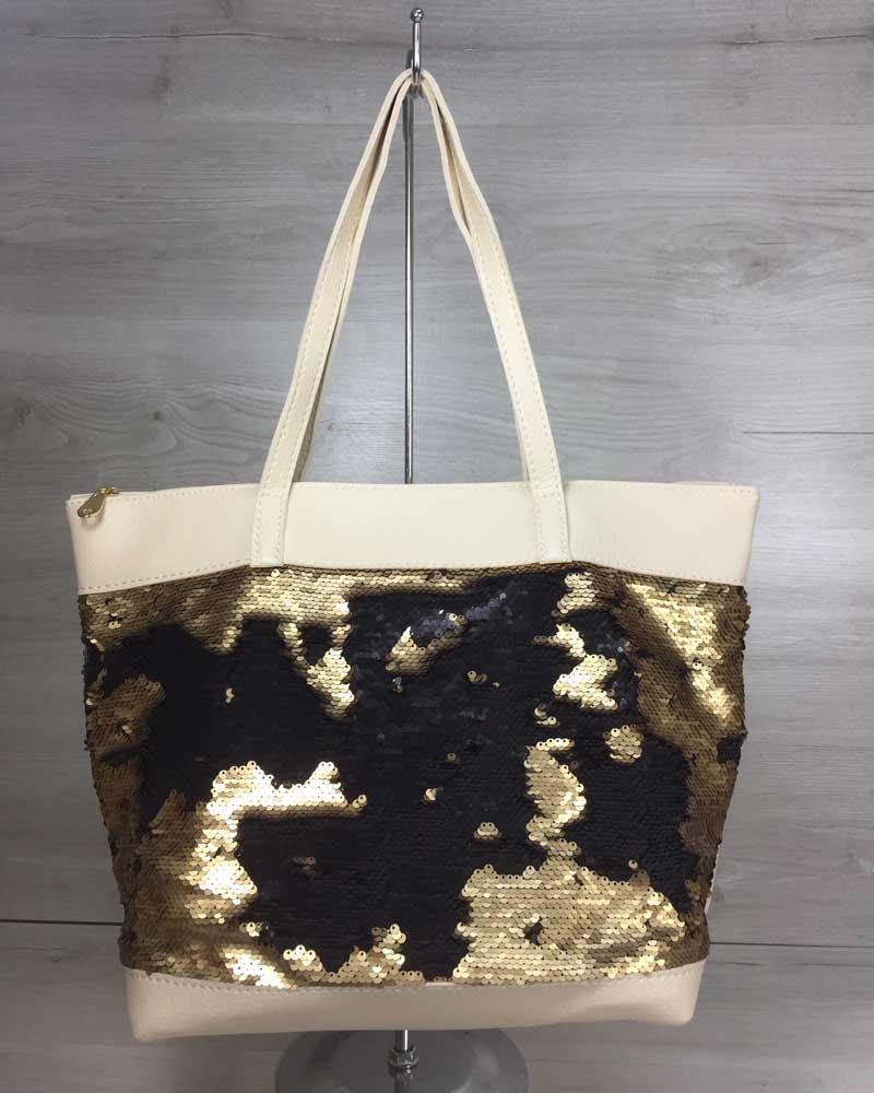 Женская бежевая сумка-шоппер с пайетками