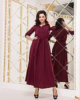 Платье марсала, арт.1020, фото 1