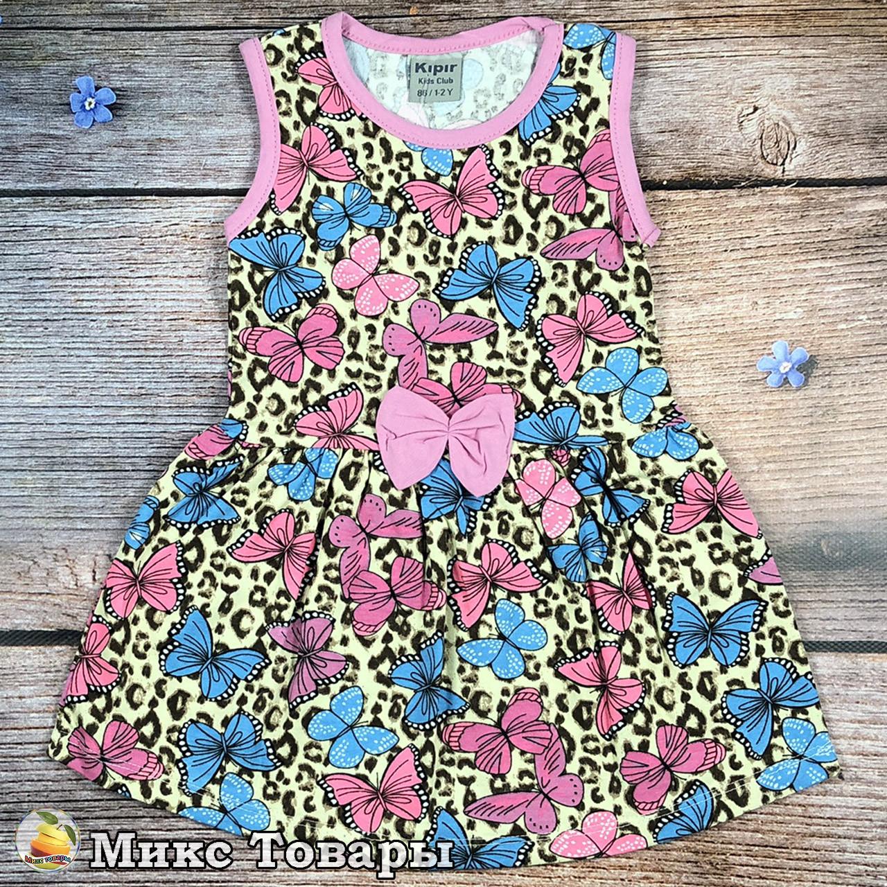 Платье с бабочках для девочки Размеры: 86,92,98,104,110 см (8537)