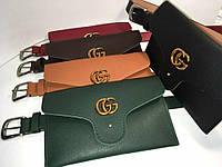 Женские сумки Gucci Гучи на талию. Кошелек с ремнем на пояс в стиле Gucci