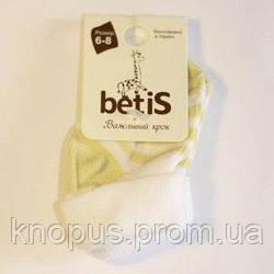 Носочки  белые в желтую полоску, Betis на 3-6 мес., 6-8.