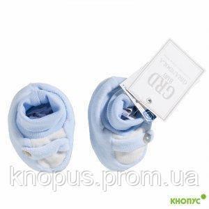 Пинетки-носочки  велюровые светло-голубые с белым, Girandola, Португалия, 9 см