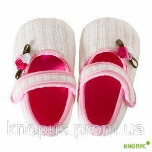 Пинетки-туфельки на липучке на девочку ( верхняя ткань вязанная), НЯНЯ, Украина, длина стельки 11, 5 см