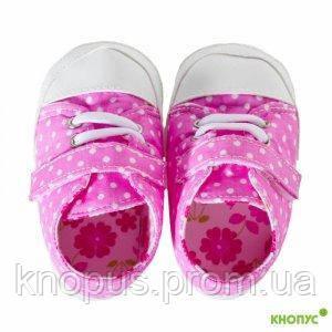 """Нарядныу пинетки-кроссовки еа девочку """"Розовый горошек"""", НЯНЯ, длина стельки 11, 5 см"""