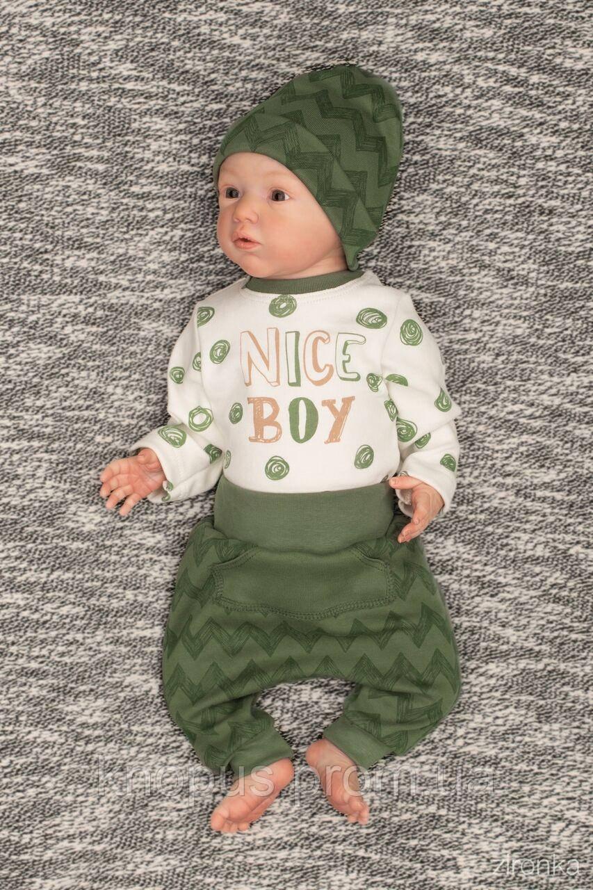 Комплект боди и штанишки для мальчика, Zironka, размеры 62-86