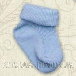 Носочки однотонные (голубые), Betis