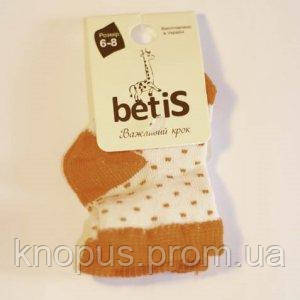 "Носочки ""Кружочки"" (оранжевые), Betis"