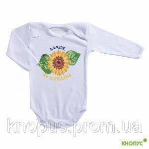 "Боди ""Соняшник Made in Ukraine"", Кнопус, Zironka, размеры 56, 62, 74, 80, 86"