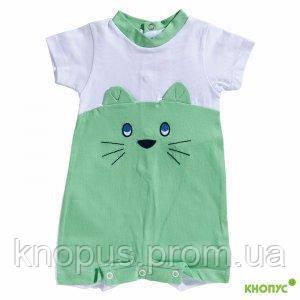 """Песочник """"Котик"""" (зеленый), Girandola, размеры 62, 68, 74"""