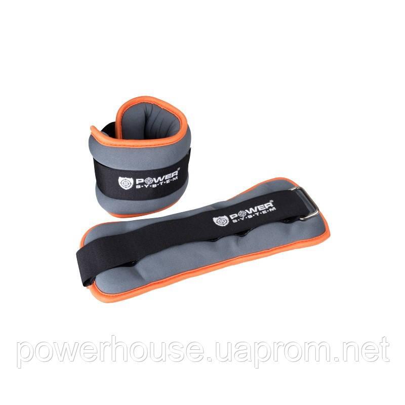 Утяжелители для ног Power System 1.5 kg PS - 4072(пара)