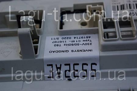 Модуль Вирпул 461975305641, 461975155641., фото 2