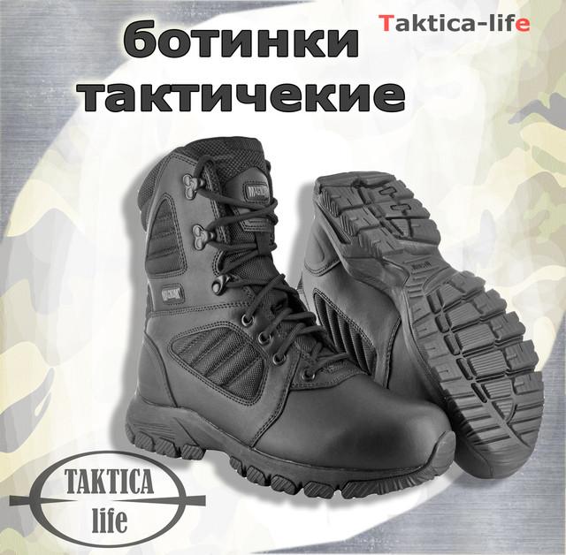 Ботинки, Полуботинки Тактические Военные