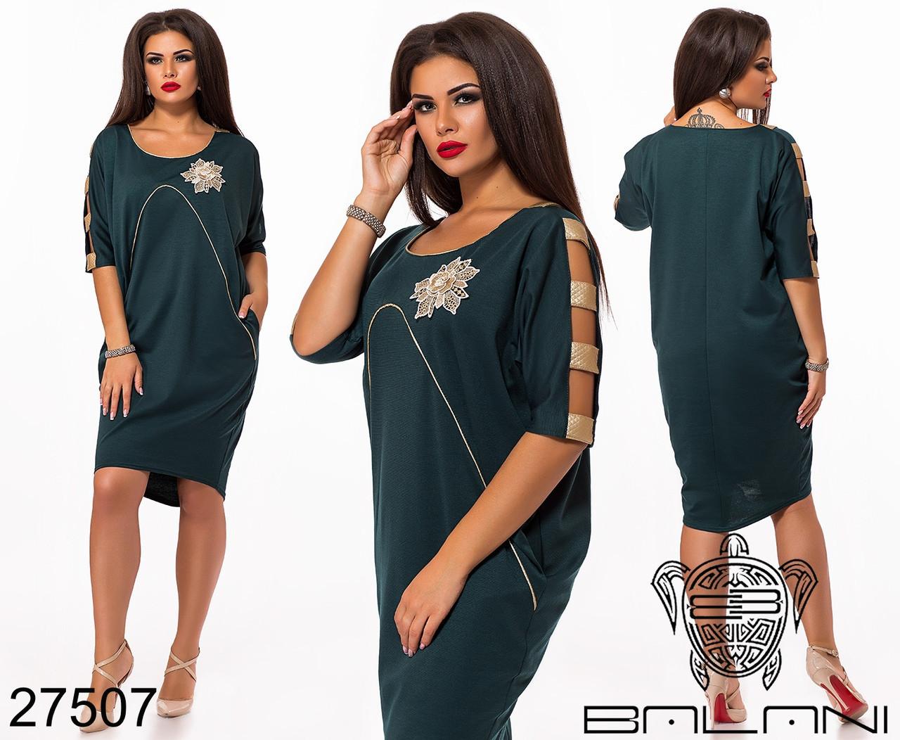 Женское платье французский трикотаж раз. 48-50,52-54,56-58,60-62