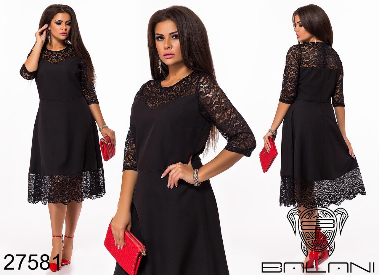 Нарядное красивое платье на праздник р-р. 48-58