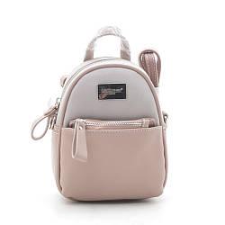 Рюкзак Gavid Jones женский рюкзак