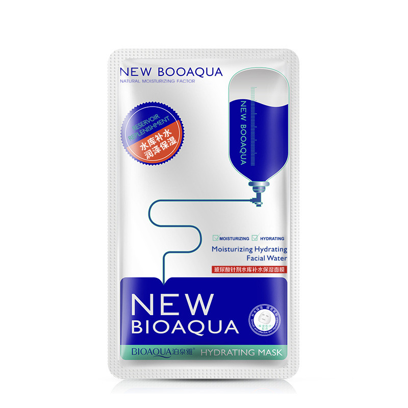 Маска для лица с гиалуроновой кислотой BIOAQUA New Hydrating Mask (30г)
