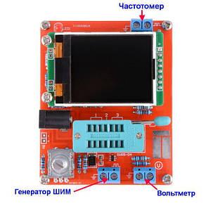 Универсальный тестер GM328A генератор, вольтметр, частотомер, русское меню, фото 2