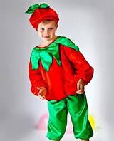Прокат карнавального костюма Помидорчик Киев