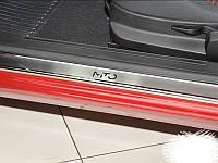 Накладки на пороги Alfa Romeo Mito