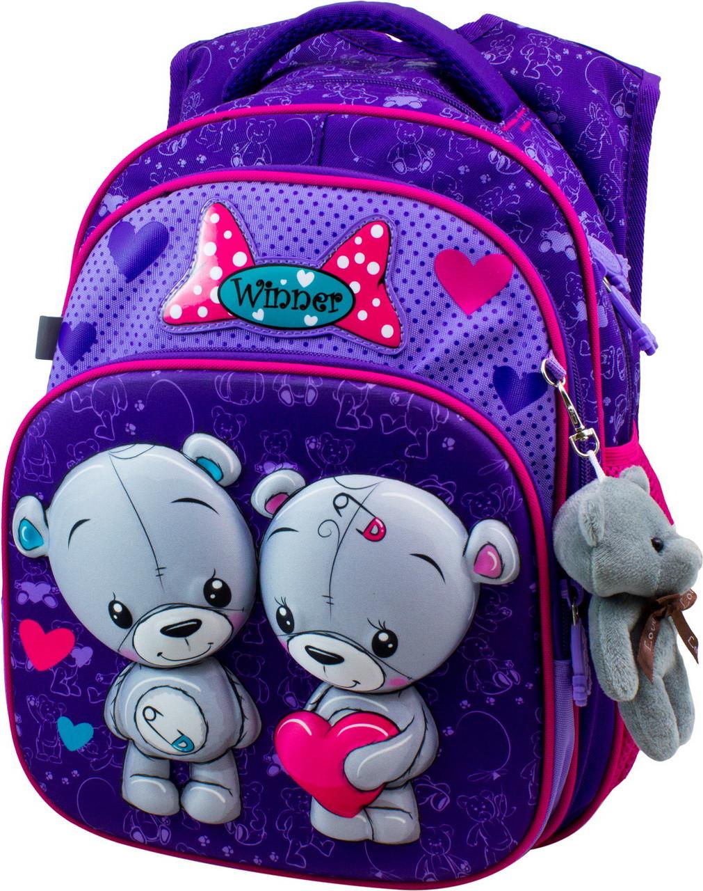 Рюкзак школьный ортопедический для девочек Winner Stile 8047