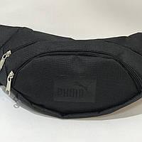 Сумка поясная Puma / черная