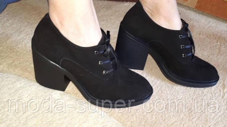 Женские туфли-ботильоны из натуральной замши рр 39, фото 2
