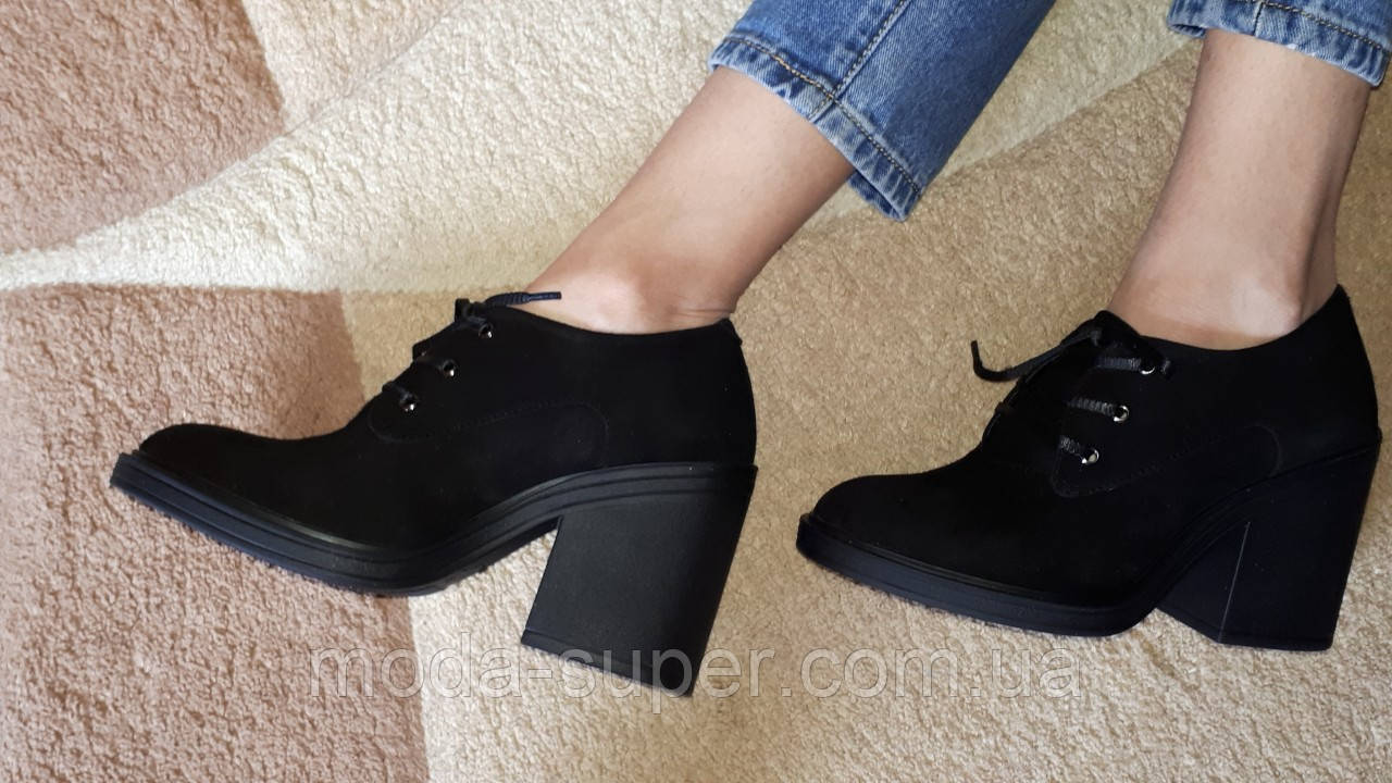 Женские туфли-ботильоны из натуральной замши рр 39