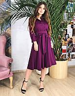 Платье ягодное, арт.1022, фото 1