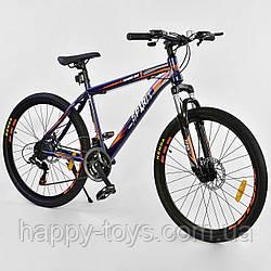 """Велосипед спортивный 26""""дюймов, СИНИЙ, 21 скорость, рама металлическая 17"""", CORSO SPIRIT JYT 001 - 7894"""