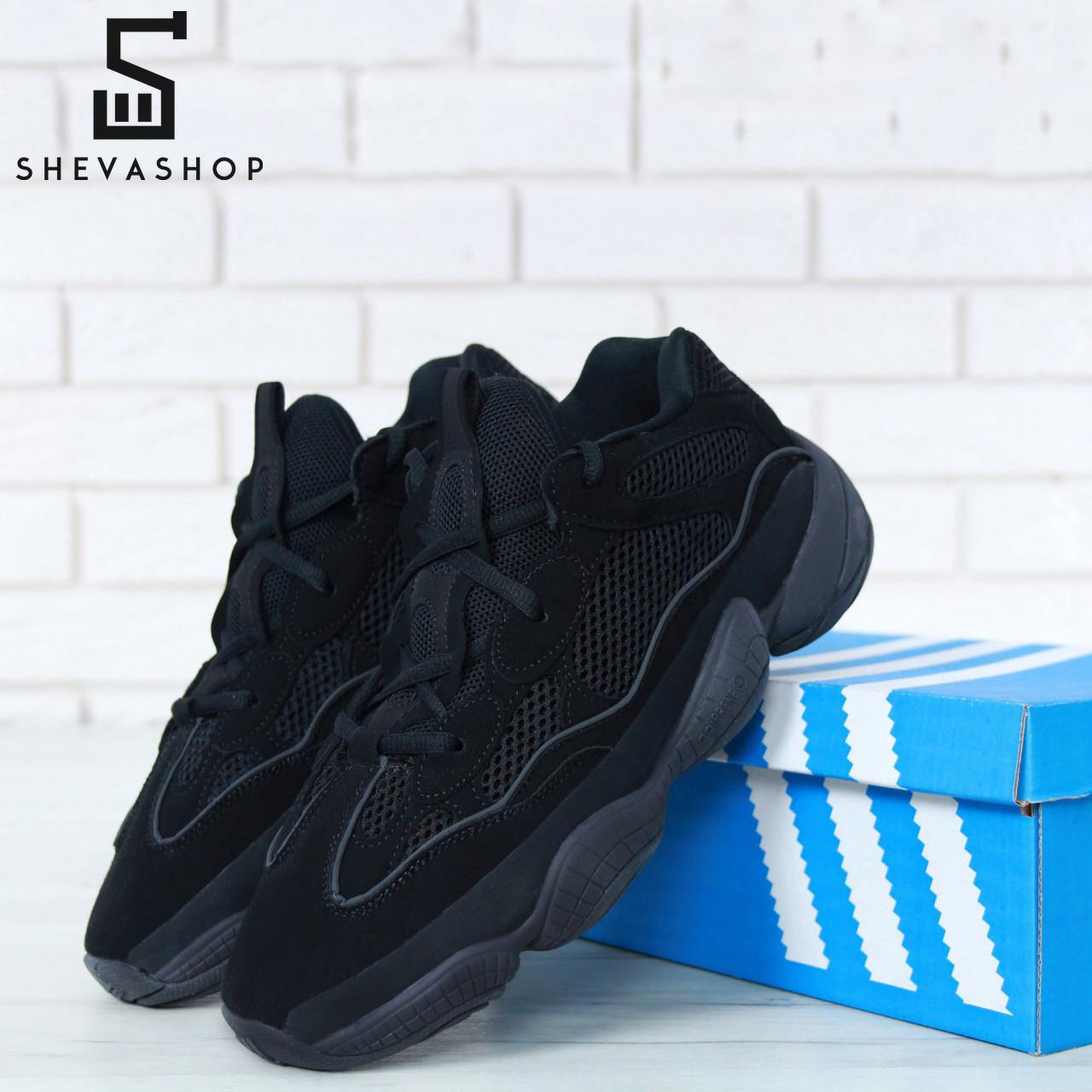 Мужские кроссовки в стиле Ad*das Yeezy Boost 500 черные