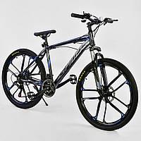 """Велосипед спортивный 26""""дюймов, СИНИЙ, 21 скорость, рама алюминиевая 17"""", CORSO SPIDER JYT 006 - 9547"""