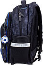 Рюкзак школьный ортопедический для мальчиков Winner Stile Черный 8051, фото 3