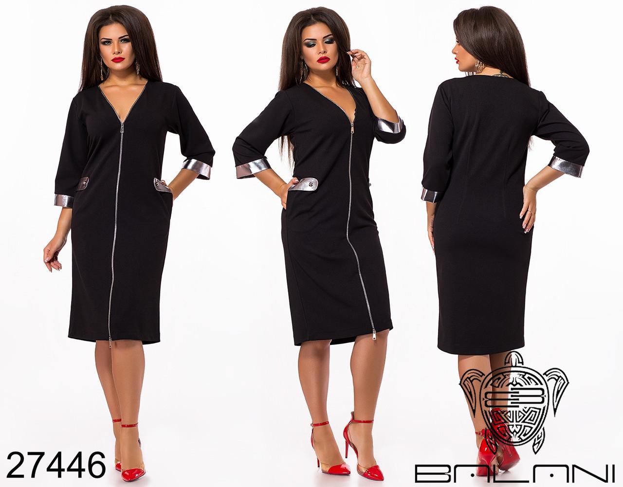 Платье женское на молнии Размеры: 48,50,52,54,56,58,60