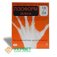 Пленка радиографическая медицинская Универсал 18х24 см 2 листа