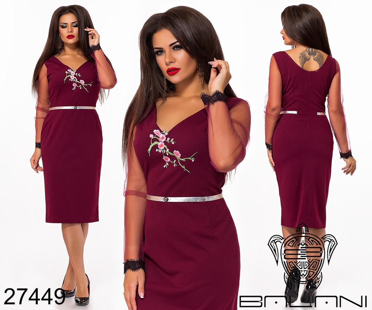 Весеннее платье цвет бордовый раз. 48,50,52,54,56,58,60