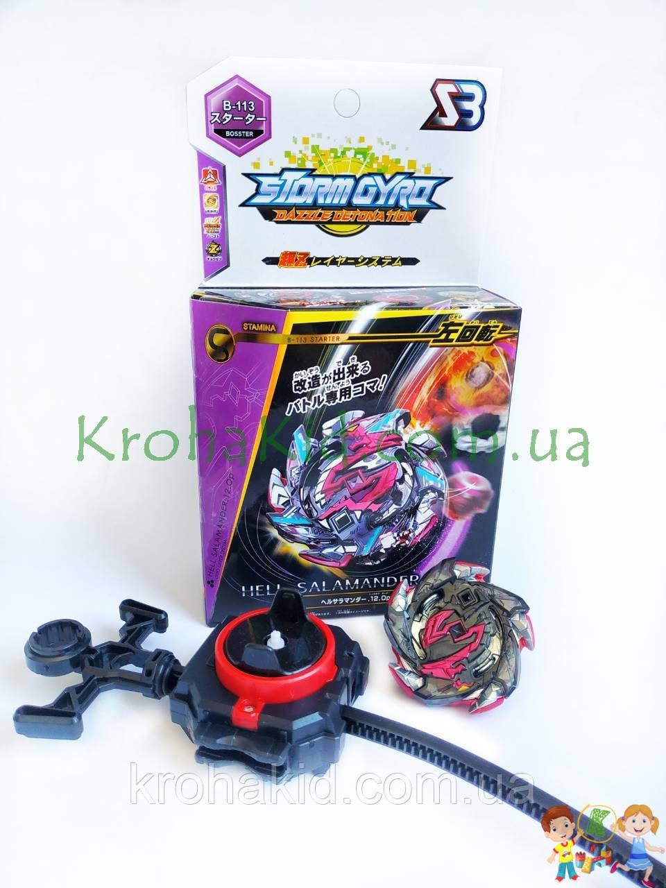 BeyBlade Hell Salamander B-113 / Бейблэйд Адская Саламандра (черный с фиолетовым) SB