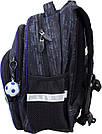 Рюкзак школьный ортопедический для мальчиков Winner Stile 8054, фото 3