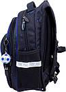 Рюкзак школьный ортопедический для мальчиков Winner Stile 8055, фото 3