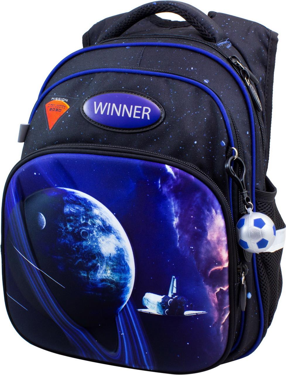 Рюкзак школьный ортопедический для мальчиков Winner Stile 8055