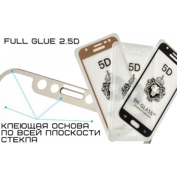 Защитное  5D  стекло Full  Glue  Huawei P30 Lite  (черный)